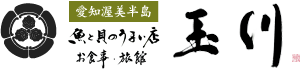 大正7年創業 お食事・旅館 玉川